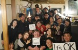 Go to Pacific Crossings Open Call: Residency in Tokyo